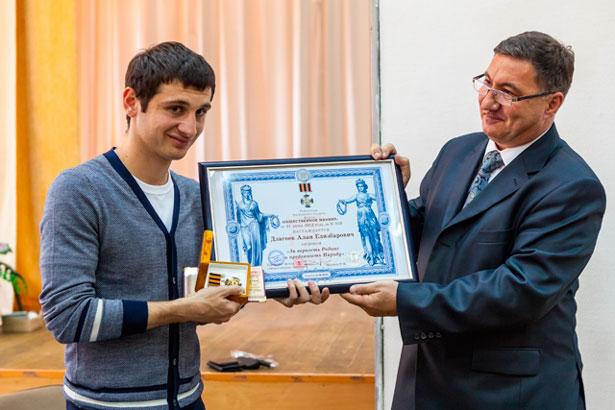 Алан Дзагоев защитил диплом