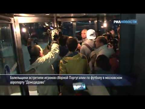 Криштиану Роналду оказался заблокирован в дверях московского аэропорта