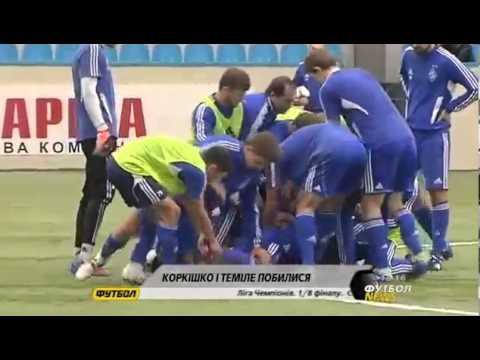 Футболисты «Динамо» устроили драку во время тренировки
