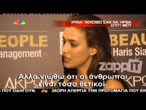 Ирина Шейк отказалась разрезать футболку Лионеля Месси