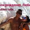 Евгений Хачериди и Виктория Шатохина