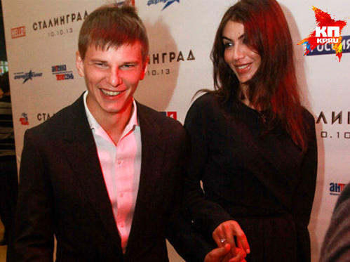 Новая возлюбленная Аршавина