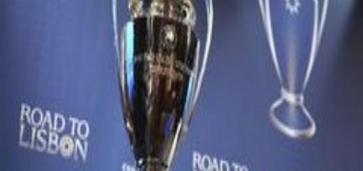 Определены пары полуфиналистов ЛЧ УЕФА