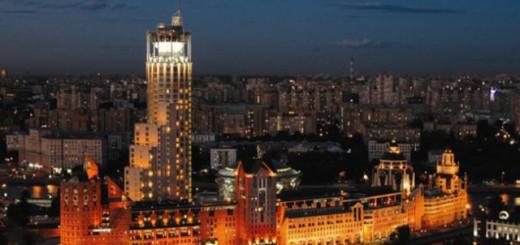 Цены на Мини-отель Фортуна и Swissotel Красные Холмы