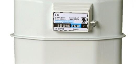 газовые счетчики в квартиру
