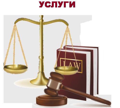 Адвокат крылатское