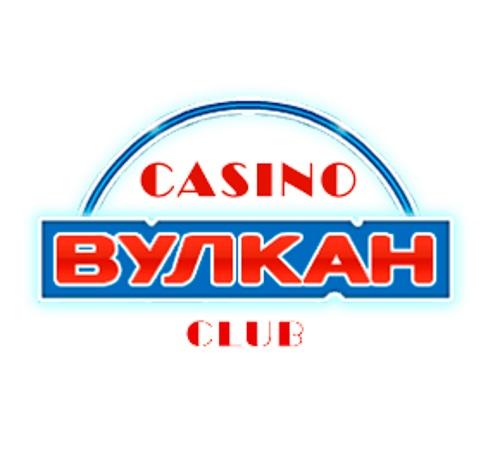 logo_vulkan_club