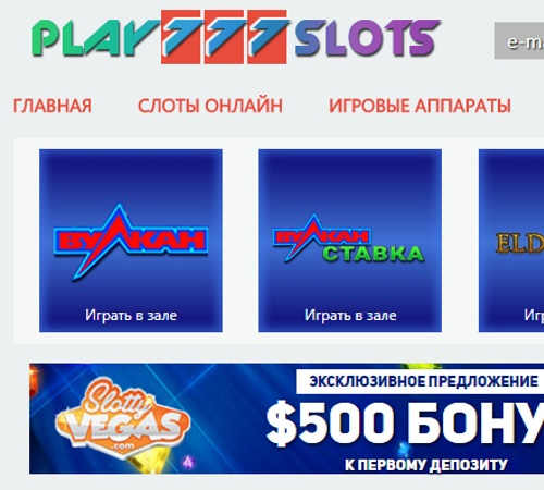 play-777sloti
