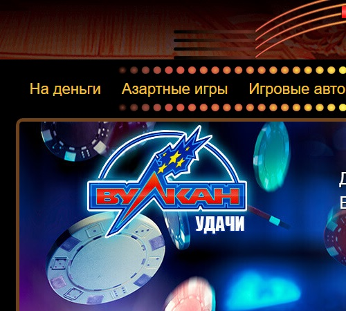 vulkan-udachy-casino