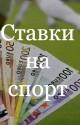 Обзор сайта http://neoplaybet.com/onlajn-stavki-na-football/