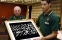 В Иране заявили, что Роналду принял мусульмантсво